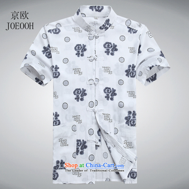 Beijing OSCE men summer short-sleeved Tang New_ elderly Chinese ethnic Han-Tang dynasty white?XL_180 elderly