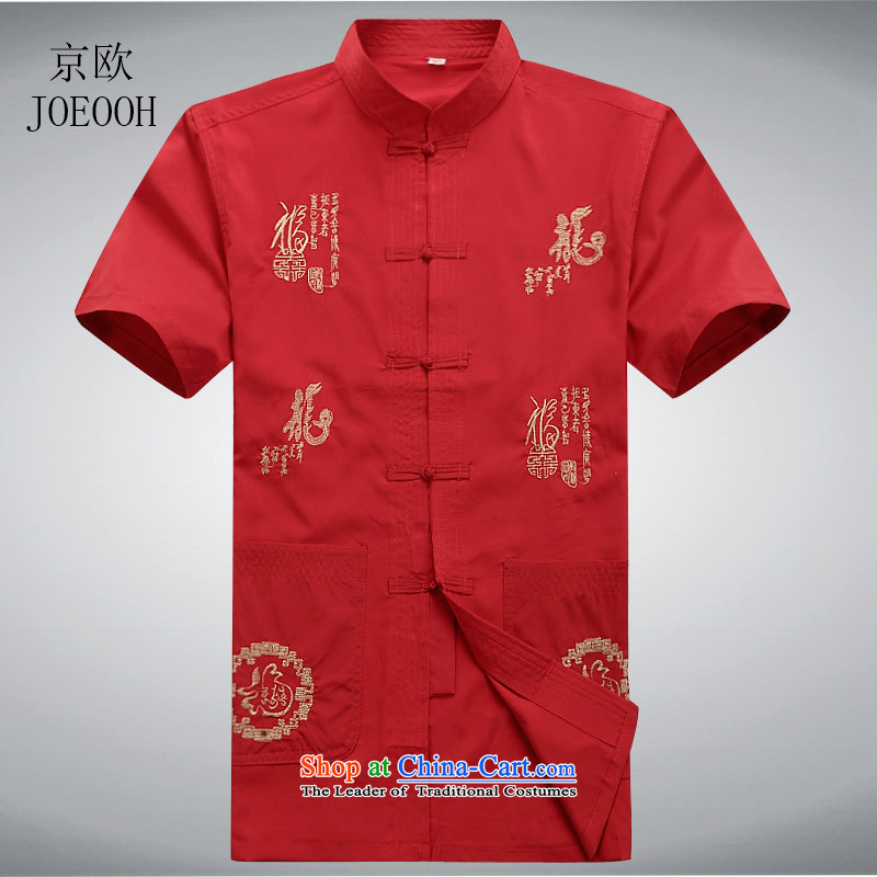 Beijing Europe Tang dynasty male summer package for older Tang dynasty large short-sleeved T-shirt?L/175 father red