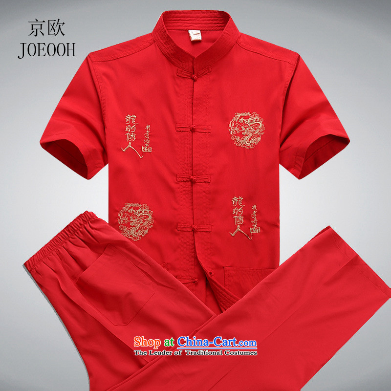 Beijing New Europe China wind of the dragon Tang Dynasty Package short-sleeved shirt men in older men and Grandfather Tang dynasty replacing father red kit?L/175