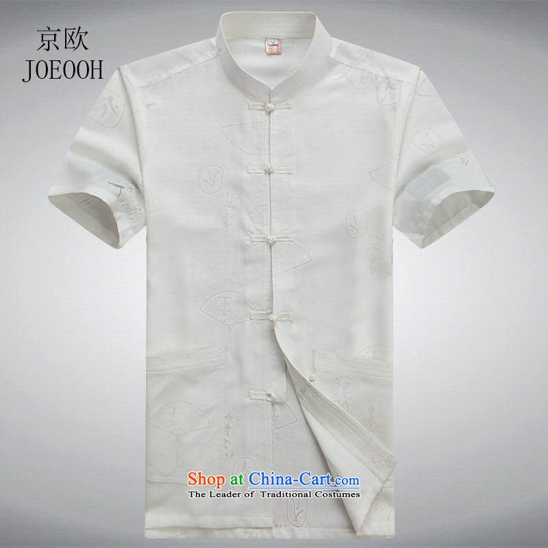 In Europe during the summer months old Beijing New Men's leisure cotton linen short-sleeved shirt Tang Dynasty Chinese linen half Sleeve Tops聽XXXL_190 White