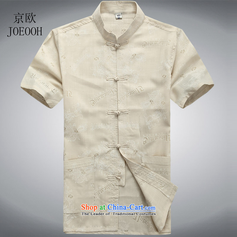 The elderly in the OSCE kyung man cotton linen short-sleeved Tang Dynasty , Summer collar Chinese national costumes father replacing light beige聽XL_180