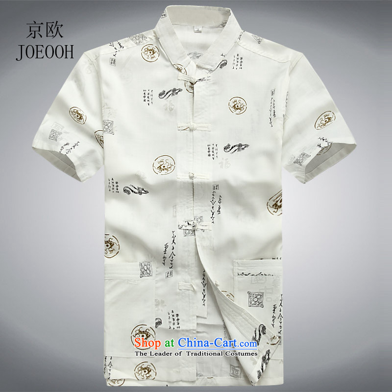 Beijing elderly men in europe short-sleeved Tang Dynasty Recreation cotton linen Tang dynasty men short-sleeved shirt with white聽L_175 Dad