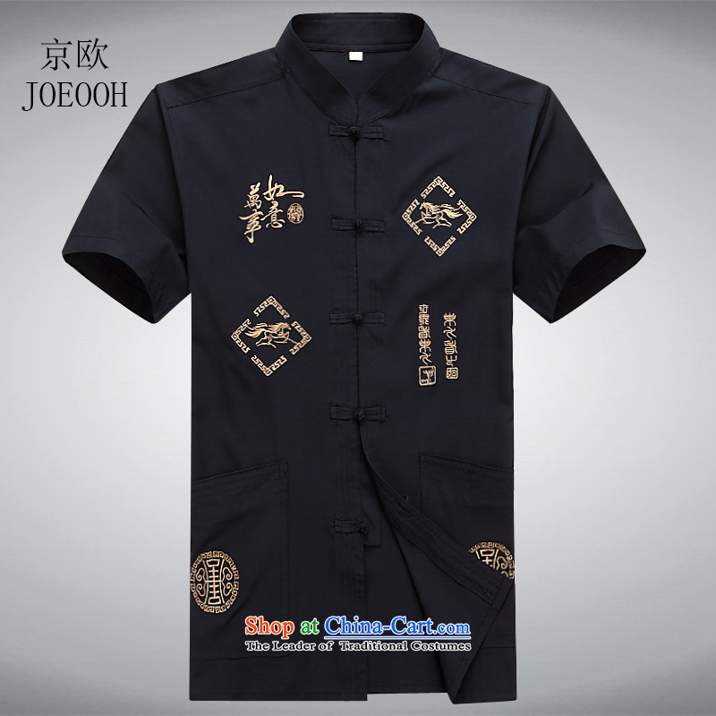 Beijing OSCE Men's Mock-Neck Shirt in Chinese elderly summer intensify Tang casual disc detained in his shirt-sleeves�L/175 blue
