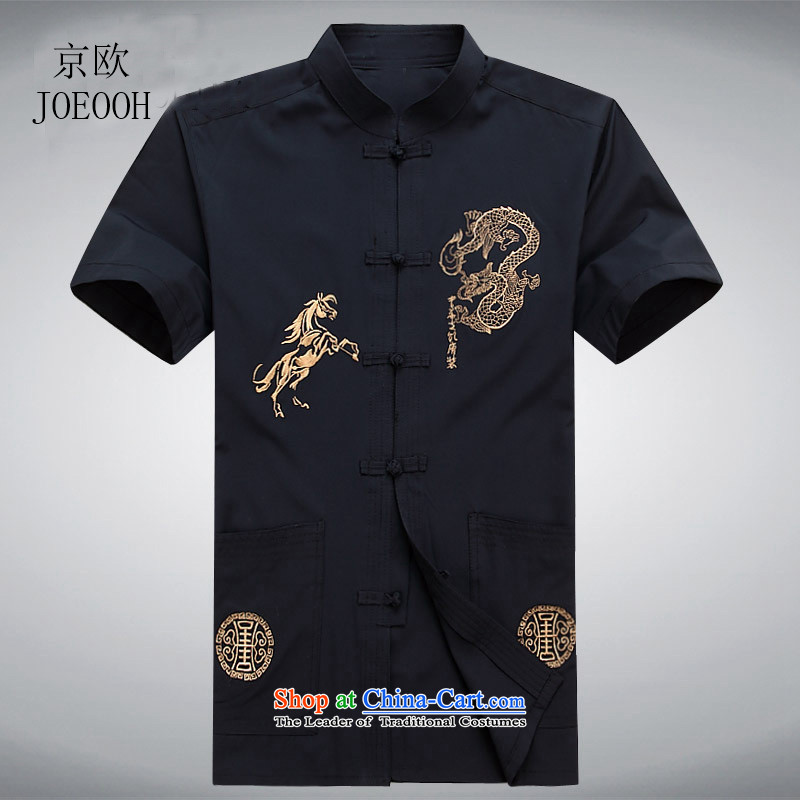 Beijing OSCE men Tang dynasty male Short-Sleeve Mock-Neck Tang dynasty men's shirts, male jogs Taegeuk blue?M/170 services