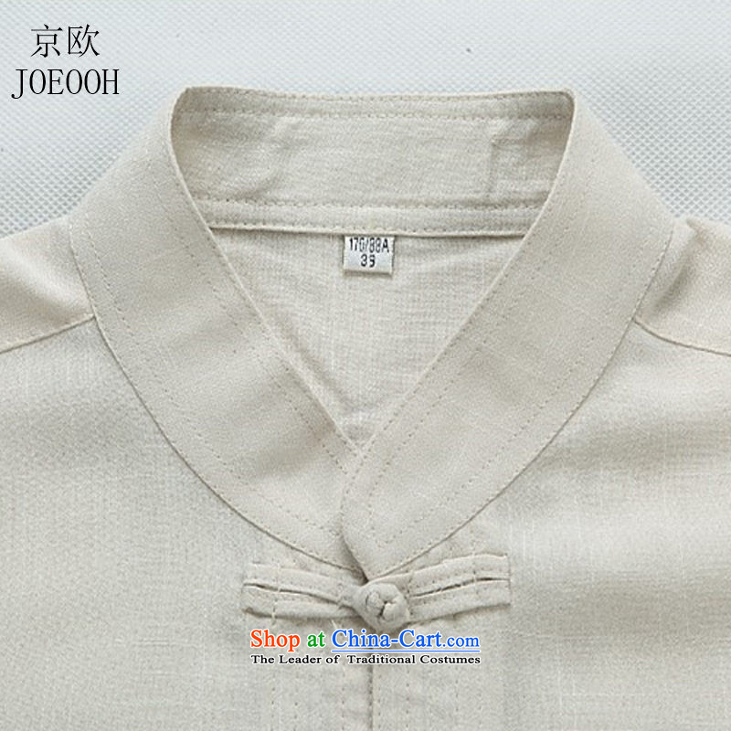 Beijing Europe Tang dynasty male short-sleeved Tang Dynasty Package cotton linen, older men national Han-ball-shirt father summer Services White Kit聽XXXL/190, Putin (JOE OOH) , , , shopping on the Internet