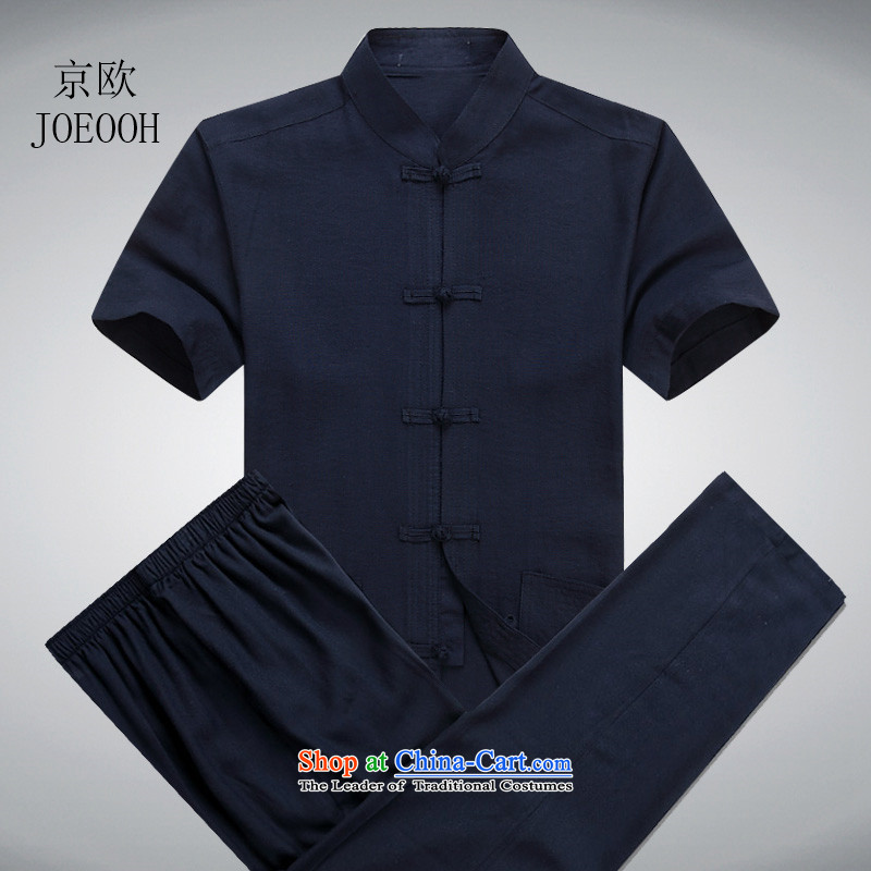 Beijing OSCE summer men Tang dynasty short-sleeve packaged cotton linen Tang Dynasty Short-Sleeve Men linen  replace older dress blue聽XXXL_190 Kit