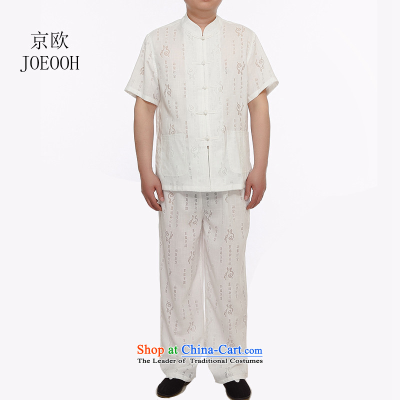 Beijing Europe summer of older persons in the New Men's Mock-Neck linen well field short-sleeved Tang Dynasty Package ball-Service National Han-white�L