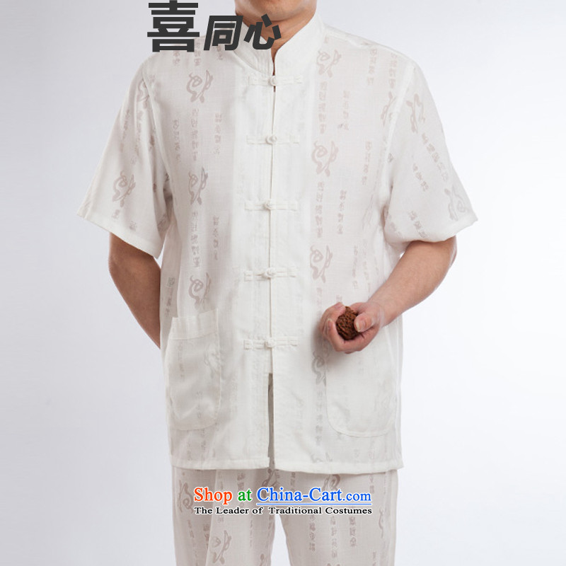 Older persons in the Tang dynasty and short-sleeve packaged cotton linen stay relaxing father replacing Tang Dynasty Chinese Summer Package Father's Day Gifts China wind summer, White�5