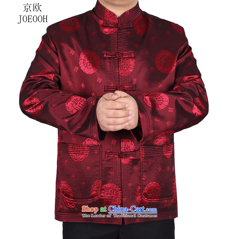 Beijing OSCE autumn and winter new Tang in older men casual Chinese Tang Jacket Male Red? XL