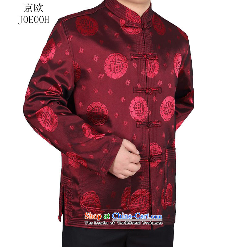 Beijing OSCE autumn and winter new Tang in older men casual Chinese Tang Jacket Male Red聽 XL, Putin (JOE OOH) , , , shopping on the Internet