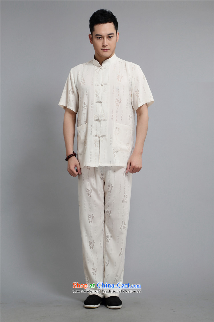 The elderly in the Europe of the Kyung-cotton linen short-sleeve kit Tang dynasty men casual shirts in large relaxd summer men exercise clothing beige聽XXXL/185 picture, prices, brand platters! The elections are supplied in the national character of distribution, so action, buy now enjoy more preferential! As soon as possible.
