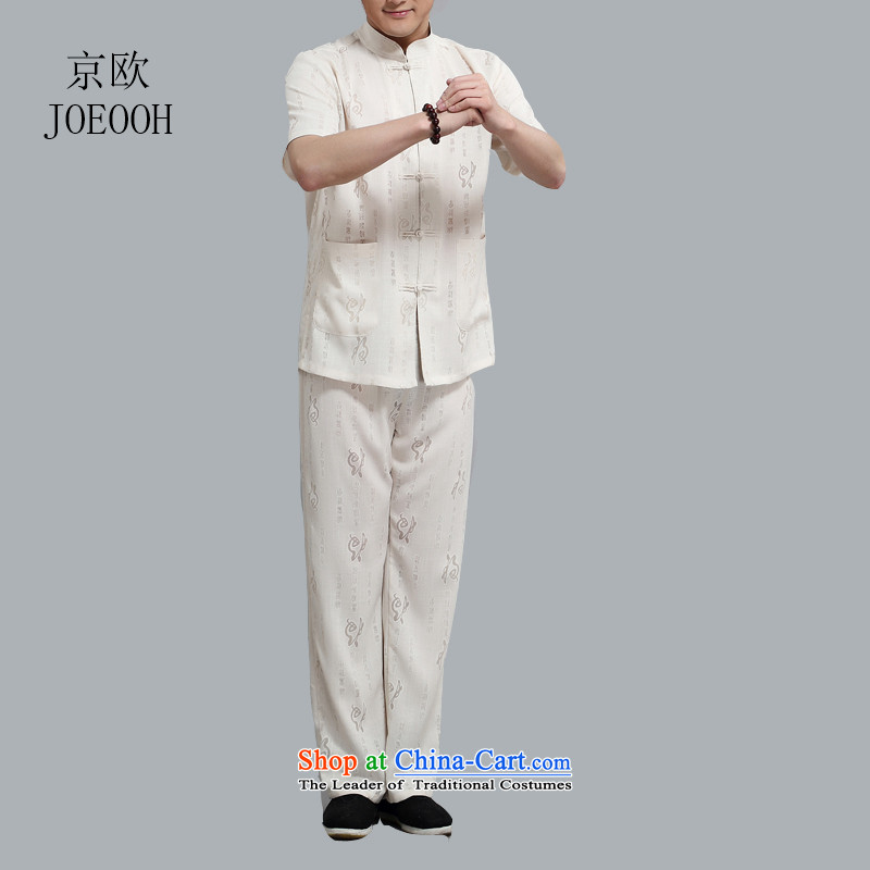 The elderly in the Europe of the Kyung-cotton linen short-sleeve kit Tang dynasty men casual shirts in large relaxd summer men exercise clothing聽XXXL_185 Beige