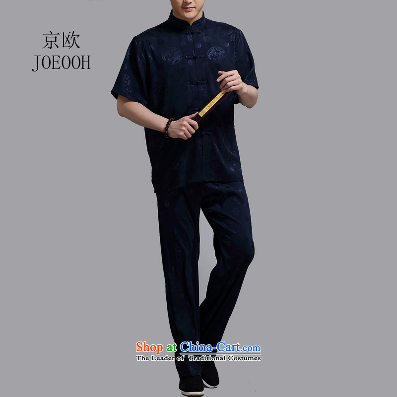 Beijing New European men short-sleeved Tang Dynasty Package Leisure. older men's national round blue collar?XXXL_185 Lung