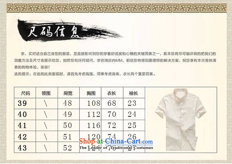 Hirlet Ephraim, Han-summer 2015, summer men Tang casual large short-sleeved of older persons in the linen clothes grandfather men father summer white聽170 pictures, prices, brand platters! The elections are supplied in the national character of distribution, so action, buy now enjoy more preferential! As soon as possible.
