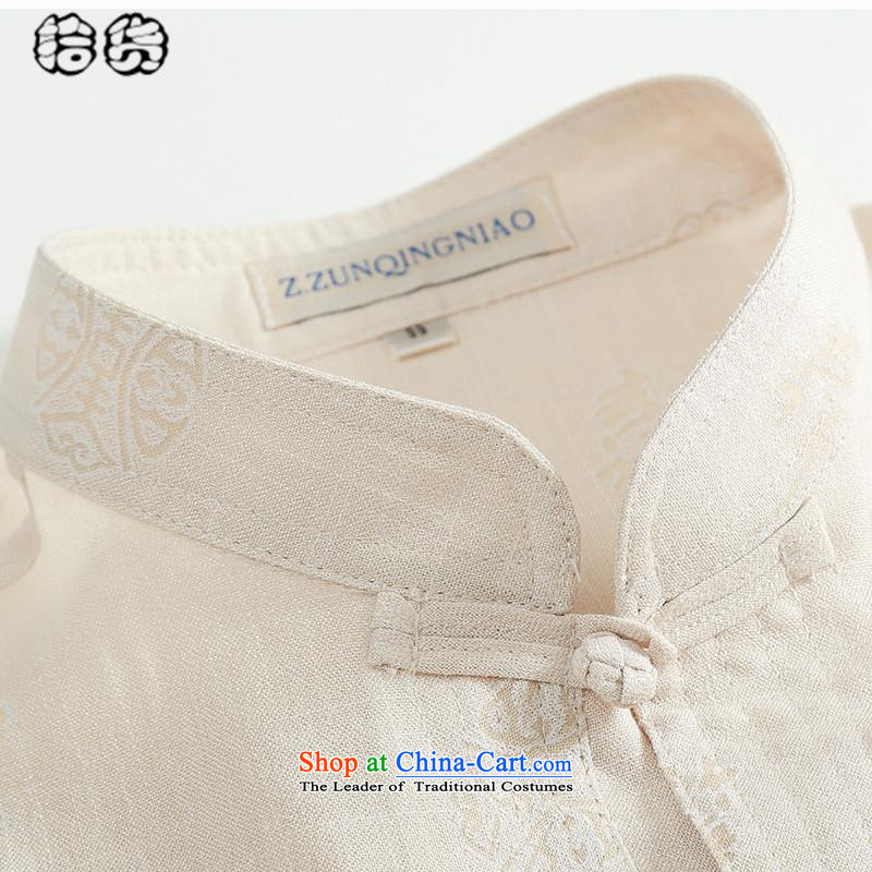 Hirlet Ephraim, Han-summer 2015, summer men Tang casual large short-sleeved of older persons in the linen clothes grandfather men father summer white聽170, Electrolux Ephraim ILELIN () , , , shopping on the Internet