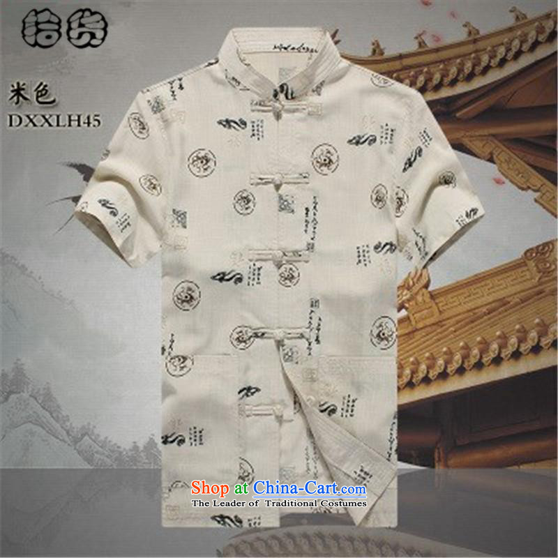 Hirlet Ephraim Tang Dynasty, 2015 Summer summer men in Tang Tang dynasty older men casual stylish PRC stamp short-sleeved shirt collar Tang dynasty beige聽175