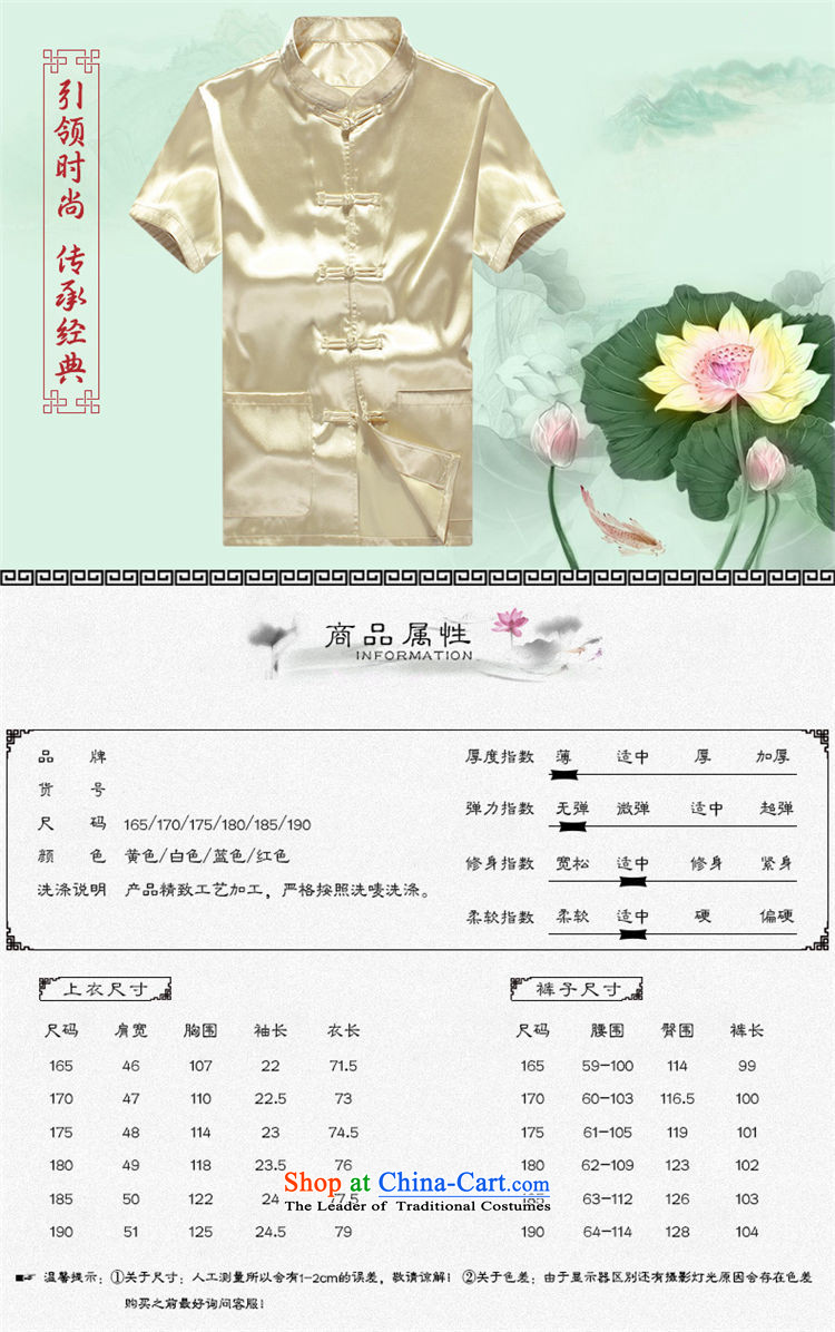 Hirlet Ephraim men) 2015 Mr Ronald Tang Dynasty Package summer short-sleeved emulation silk of older persons in the elderly men's father and grandfather Tang dynasty China wind summer red聽170 pictures, prices, brand platters! The elections are supplied in the national character of distribution, so action, buy now enjoy more preferential! As soon as possible.