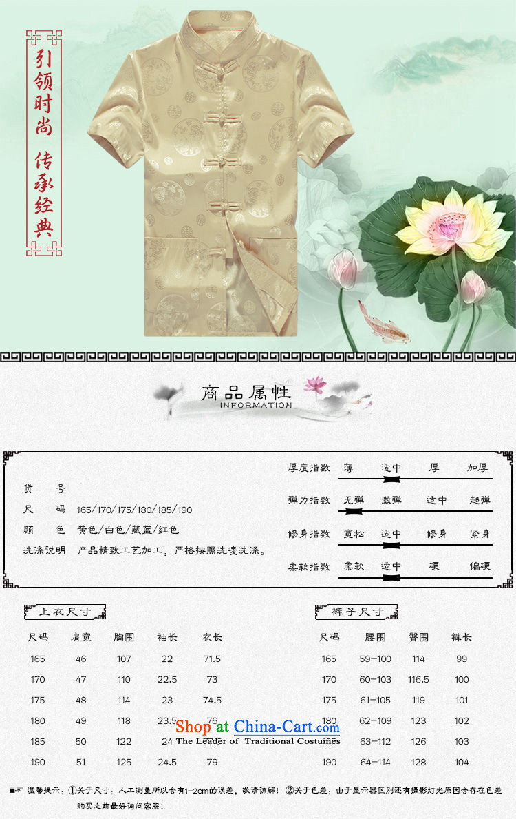 Hirlet Ephraim summer 2015, older men disc detained national dress China wind emulation herbs extract package Mock-neck improved leisure short-sleeved temperament Tang dynasty summer white聽pictures, price, 185 brand platters! The elections are supplied in the national character of distribution, so action, buy now enjoy more preferential! As soon as possible.