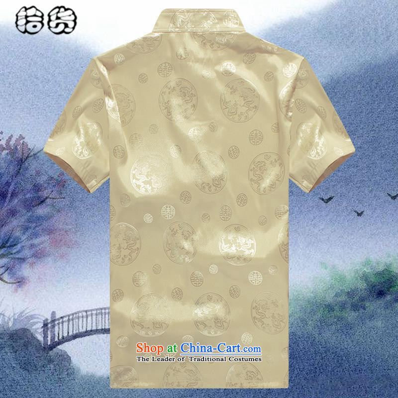 Hirlet Ephraim summer 2015, older men disc detained national dress China wind emulation herbs extract package Mock-neck improved leisure short-sleeved temperament Tang dynasty summer white聽185, Electrolux Ephraim ILELIN () , , , shopping on the Internet