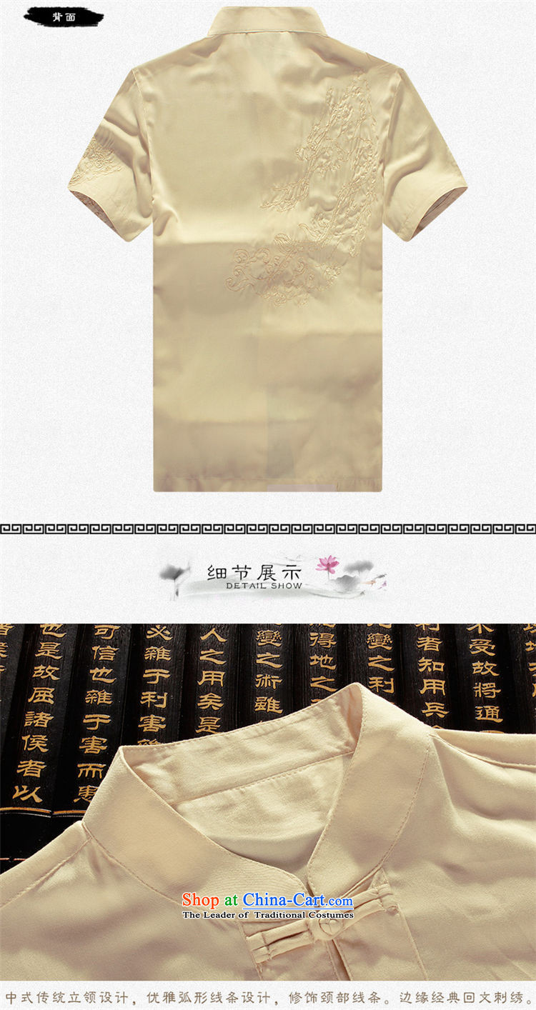 Hirlet Ephraim Summer 2015) older short-sleeved Tang dynasty male summer men summer Chinese embroidery national costumes grandpa summer father Han-T-shirt yellow聽190 pictures, prices, brand platters! The elections are supplied in the national character of distribution, so action, buy now enjoy more preferential! As soon as possible.