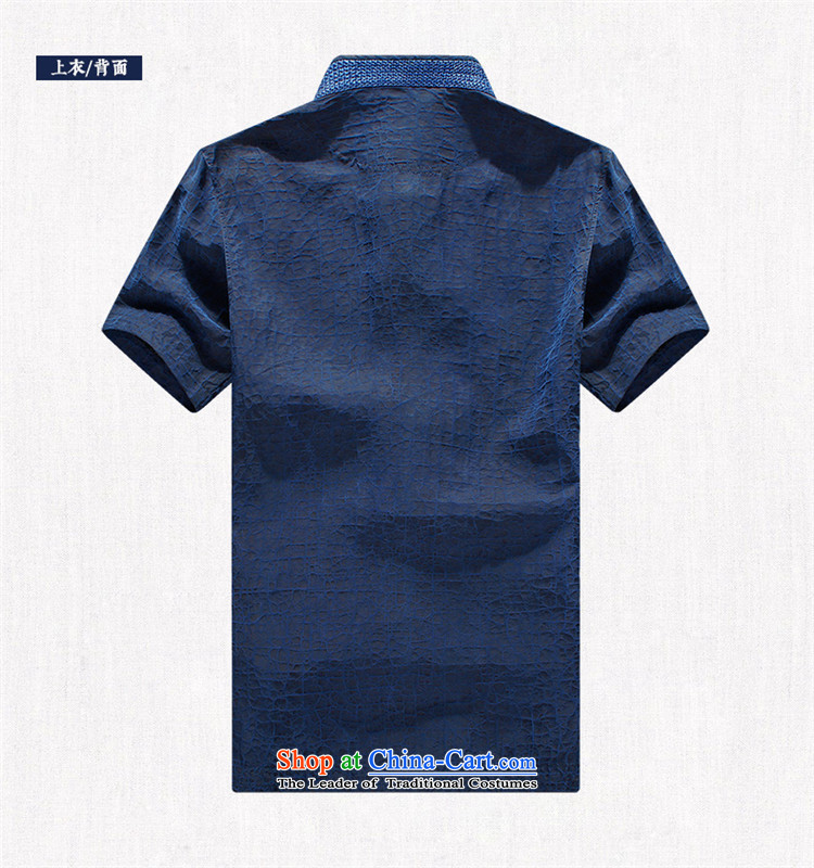 The OSCE, 2015 summer, upscale lemonade men short-sleeved shirt population emulation men disc buttoned, China wind couples incense cloud yarn Tang dynasty men black women聽M170/88 picture, prices, brand platters! The elections are supplied in the national character of distribution, so action, buy now enjoy more preferential! As soon as possible.