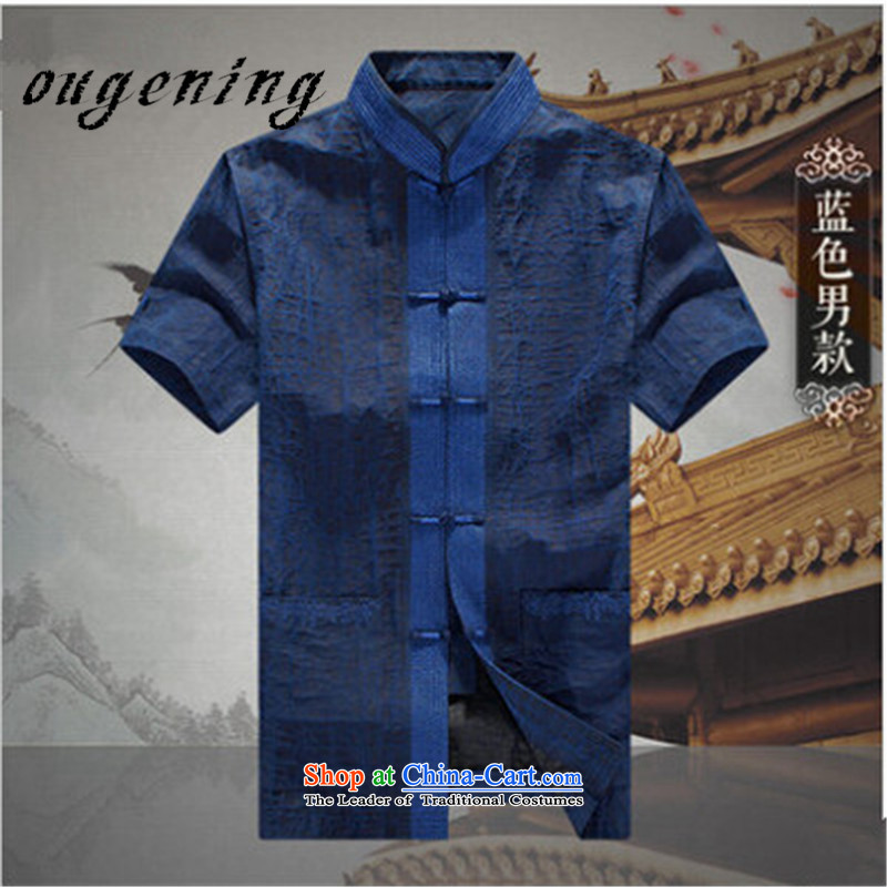 The OSCE, 2015 summer, upscale lemonade men short-sleeved shirt population emulation men disc buttoned, China wind couples incense cloud yarn Tang dynasty men black women聽in Europe (lemonade M170/88, ougening) , , , shopping on the Internet
