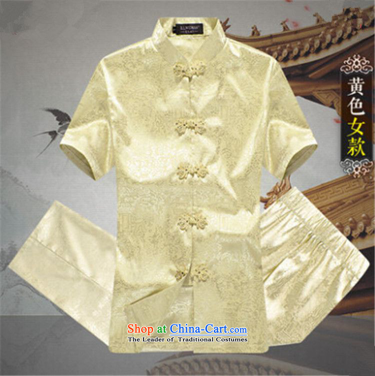 The name of the 2015 summer of the OSCE, men in older Tang Dynasty Package short-sleeved shirt China wind load dad grandpa summer shirt jogs Older Women's clothes, red聽S165/84 picture, prices, brand platters! The elections are supplied in the national character of distribution, so action, buy now enjoy more preferential! As soon as possible.