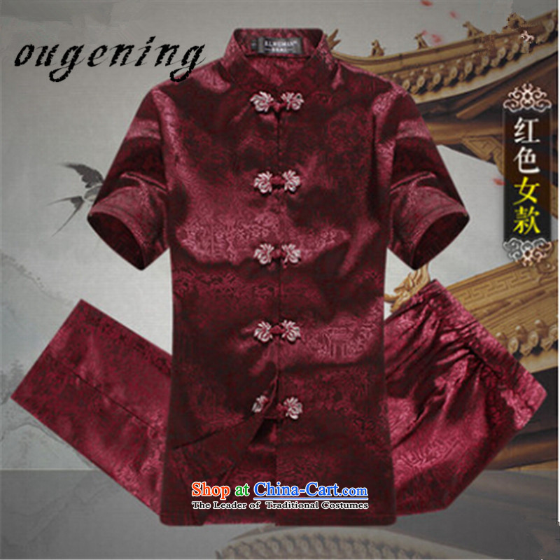 The name of the 2015 summer of the OSCE, men in older Tang Dynasty Package short-sleeved shirt China wind load dad grandpa summer shirt jogs Older Women's clothes, Red聽Grid (the name of the OSCE S165/84, ougening) , , , shopping on the Internet
