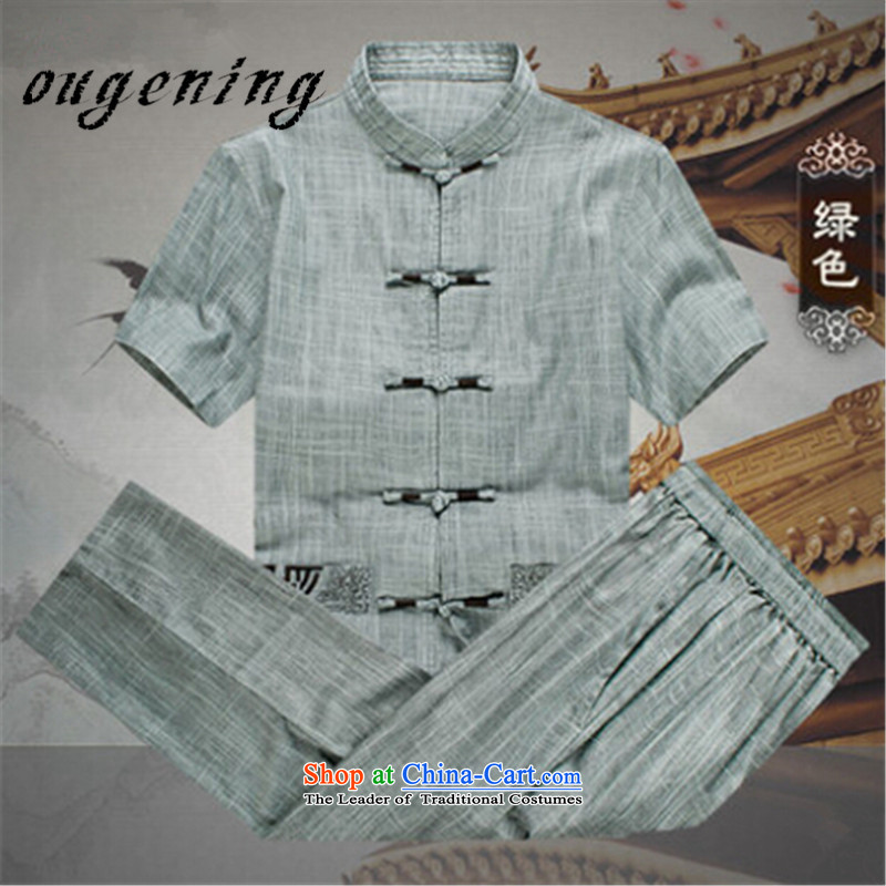 The OSCE, 2015 summer, China lemonade wind men Tang Dynasty Package for the elderly father short-sleeved clothes with elderly men's grandfather summer retro men?XXXL190/110 green