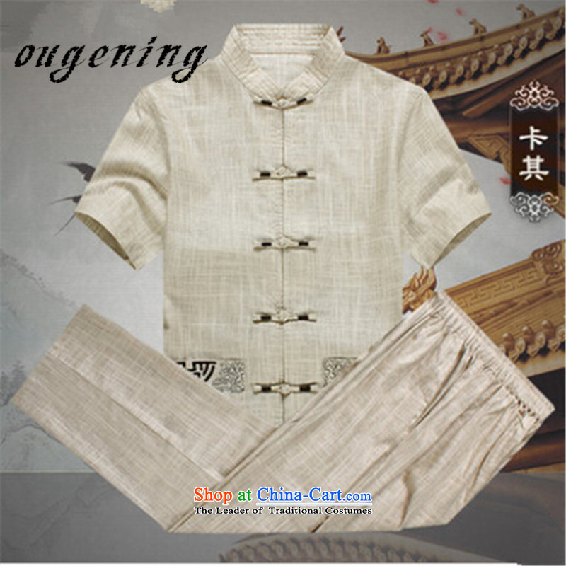 The OSCE, 2015 summer, China lemonade wind men Tang Dynasty Package for the elderly father short-sleeved clothes with elderly men's grandfather summer retro men Green聽Grid (the name of the OSCE XXXL190/110, ougening) , , , shopping on the Internet