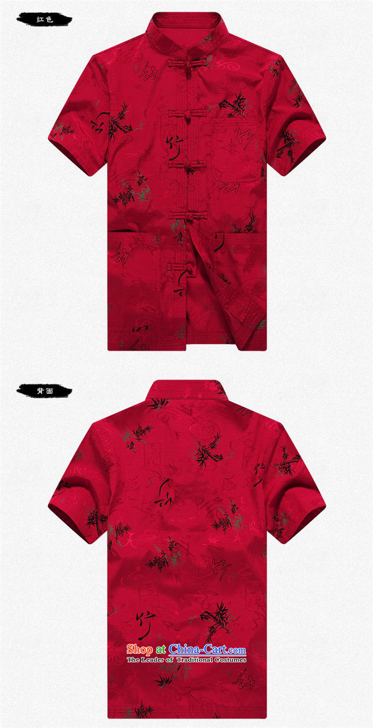 The OSCE, 2015 summer, China lemonade wind short-sleeved men of older persons in the Tang dynasty father shirt men elderly Chinese Dress Shirt Grandpa summer red聽XL180/96 picture, prices, brand platters! The elections are supplied in the national character of distribution, so action, buy now enjoy more preferential! As soon as possible.