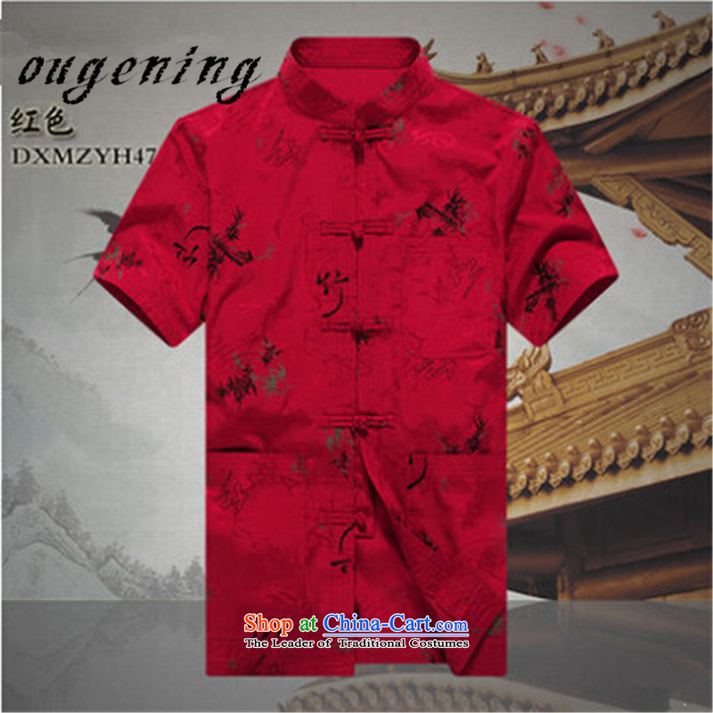 The OSCE, 2015 summer, China lemonade wind short-sleeved men of older persons in the Tang dynasty father shirt men elderly Chinese Dress Shirt Grandpa summer聽XL180_96 red