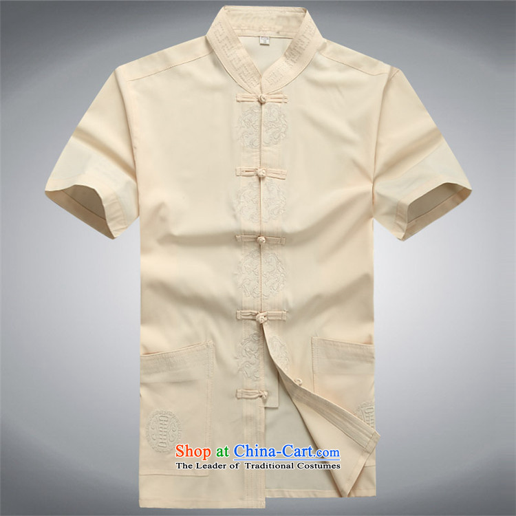 Kanaguri mouse summer) older short-sleeved Tang Dynasty Chinese father casual kit men Han-jogging shirt white kit聽S picture, prices, brand platters! The elections are supplied in the national character of distribution, so action, buy now enjoy more preferential! As soon as possible.