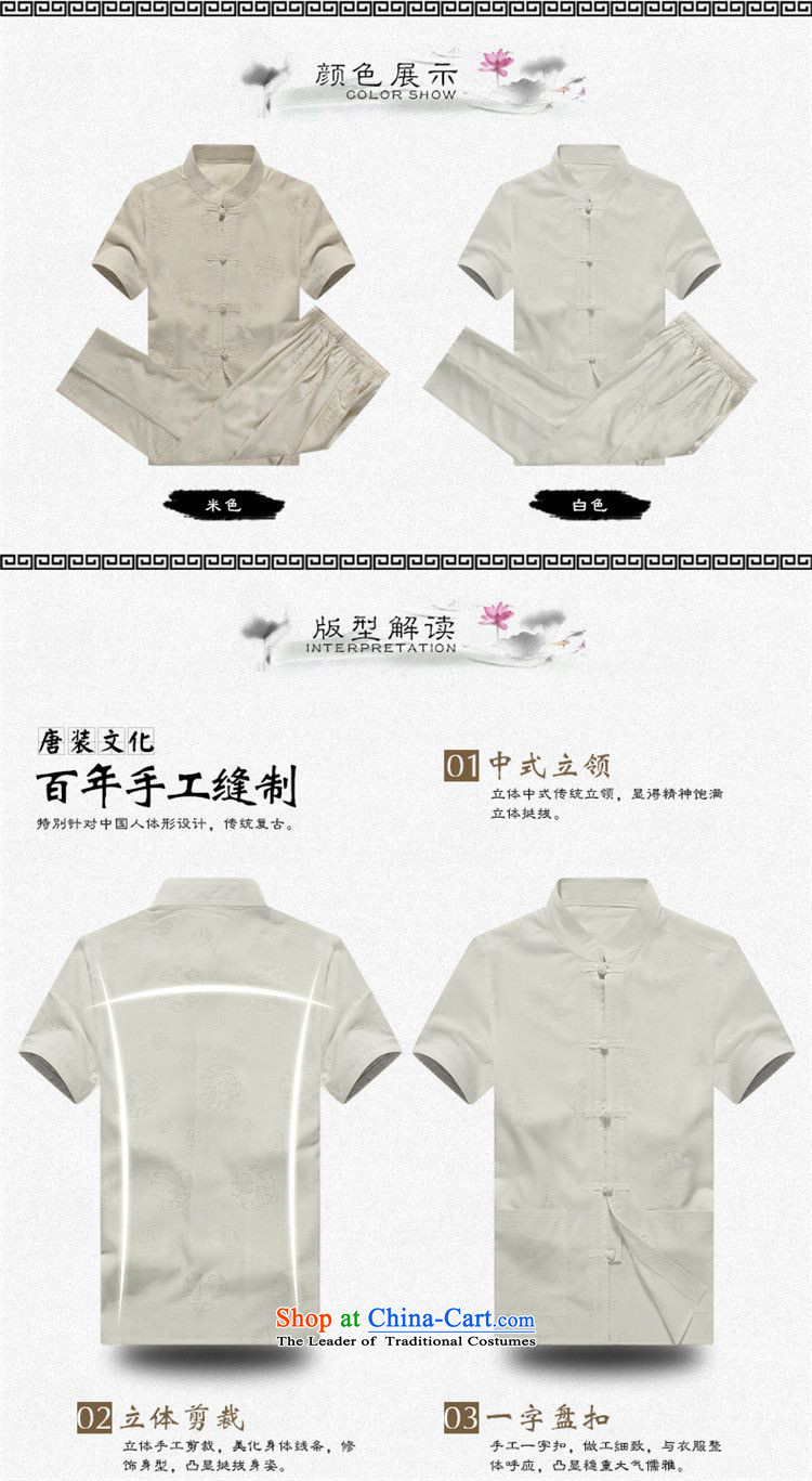 The name of the 2015 summer of the OSCE, men's shirts in Tang Dynasty cotton linen package for older men, linen lining short-sleeved shirt of ethnic Chinese and Cuban wind white men s picture, prices, brand platters! The elections are supplied in the national character of distribution, so action, buy now enjoy more preferential! As soon as possible.