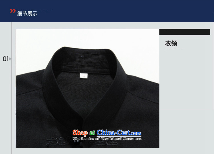 Familiar with the spring and fall of older men's Mock-neck Tang dynasty