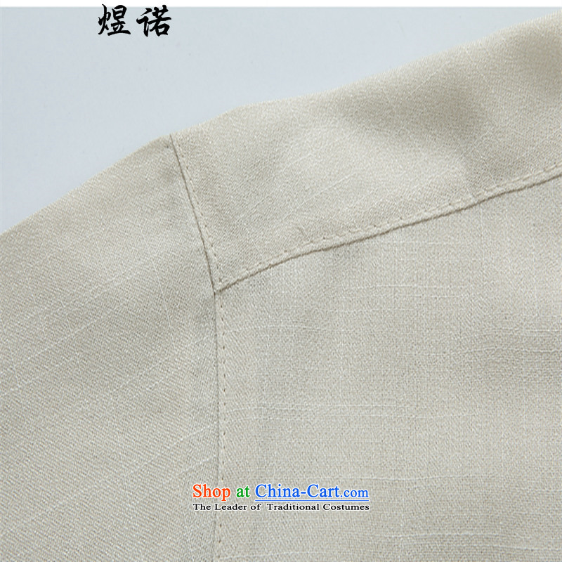 Familiar with the spring and fall of older men's Mock-neck Tang dynasty ) in long-sleeved cuff older men's shirts embroidery father replacing large shirts linen: Tang blouses large beige聽L/175, familiar with the , , , shopping on the Internet