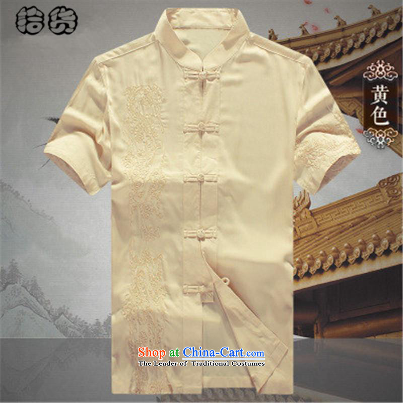 The OSCE, in the summer of 2015, the name of the older short-sleeved Tang dynasty male summer men summer Chinese embroidery national costumes grandpa summer father Han-t-shirt聽, black 185 euros (ougening lemonade) , , , shopping on the Internet