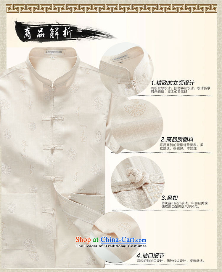 The name of the 2015 summer of the OSCE, Han-summer men Tang casual large short-sleeved of older persons in the linen clothes grandfather men father summer white聽185 pictures, prices, brand platters! The elections are supplied in the national character of distribution, so action, buy now enjoy more preferential! As soon as possible.