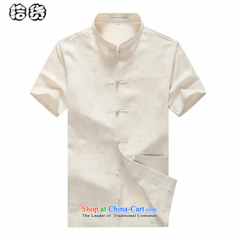 The name of the 2015 summer of the OSCE, Han-summer men Tang casual large short-sleeved of older persons in the linen clothes grandfather men father summer聽185 euros, white kaffir lime (ougening) , , , shopping on the Internet