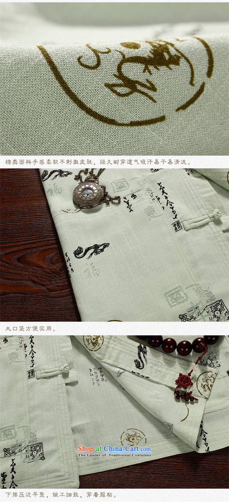 The name of the 2015 summer of the OSCE, Tang dynasty summer men in Tang Tang dynasty older men casual stylish PRC stamp short-sleeved shirt collar Tang Dynasty Green 185 pictures, prices, brand platters! The elections are supplied in the national character of distribution, so action, buy now enjoy more preferential! As soon as possible.