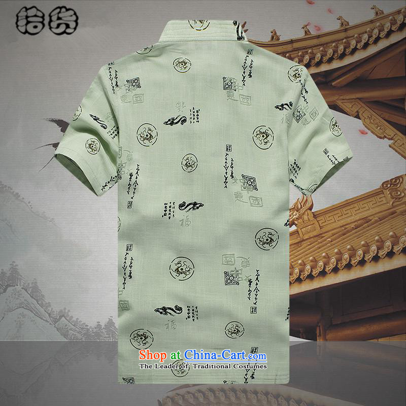 The name of the 2015 summer of the OSCE, Tang dynasty summer men in Tang Tang dynasty older men casual stylish PRC stamp short-sleeved shirt collar Tang Dynasty Green 185