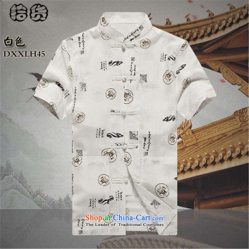 The name of the 2015 summer of the OSCE, Tang dynasty summer men in Tang Tang dynasty older men casual stylish PRC stamp short-sleeved shirt collar Tang Dynasty Green 185 euros (ougening lemonade.) , , , shopping on the Internet