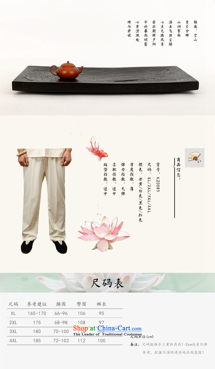 The OSCE, in the summer of 2015, the name of the older men summer new thin, Tang pants older persons tai chi elastic solid color Large pant XXXL beige trousers pictures practitioners, prices, brand platters! The elections are supplied in the national character of distribution, so action, buy now enjoy more preferential! As soon as possible.