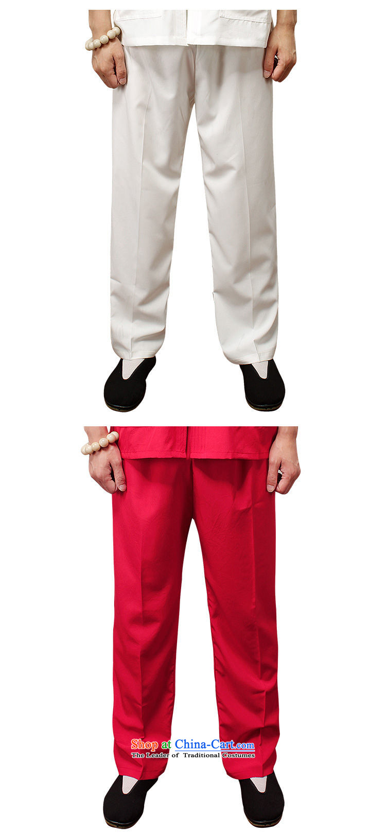 The OSCE, in the summer of 2015, the name of the older men summer new thin, Tang pants older persons tai chi elastic solid color Large pantXXXL beige trousers pictures practitioners, prices, brand platters! The elections are supplied in the national character of distribution, so action, buy now enjoy more preferential! As soon as possible.