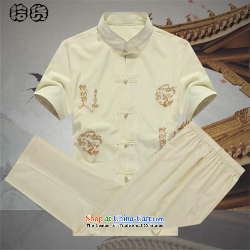 The name of the 2015 summer of the OSCE, men Tang Dynasty Package summer short-sleeved of older persons in the elderly men's father short-sleeved T-shirt and a pair of casual pants kit grandpa male yellow -A Tang dynasty, 170