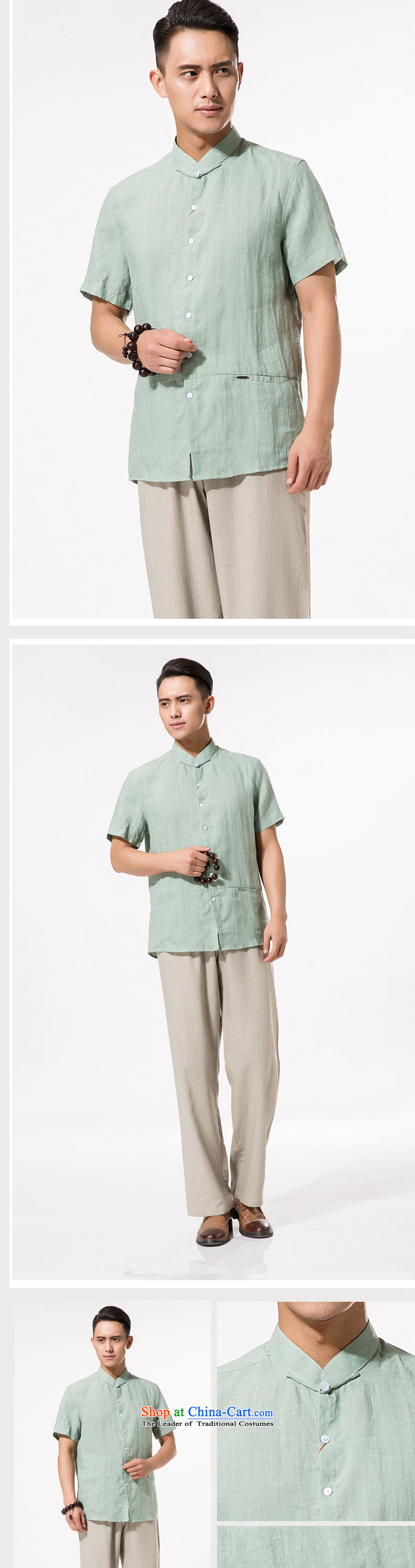 China wind summer ramie short-sleeved T-shirt, older men of ramie Tang dynasty xl men cotton linen collar summer, short-sleeved T-shirt cotton linen father replacing light green聽XXL/185 picture, prices, brand platters! The elections are supplied in the national character of distribution, so action, buy now enjoy more preferential! As soon as possible.