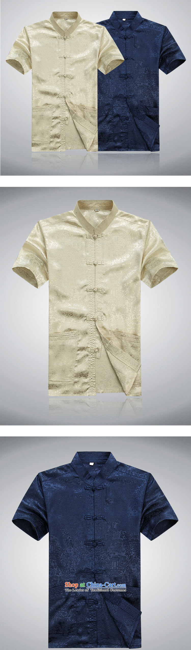 Alice Keci聽2015 new men, older men summer Tang Dynasty Package of older persons for summer and short-sleeved shirt with Chinese grandfather father loading聽185 pictures yellow T-shirt, prices, brand platters! The elections are supplied in the national character of distribution, so action, buy now enjoy more preferential! As soon as possible.
