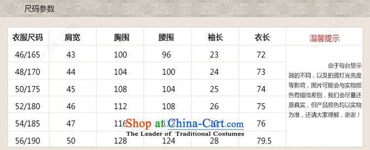 Alice Keci men Tang Dynasty Package summer short-sleeved of older persons in the elderly men's father and grandfather Tang dynasty summer Men's Mock-Neck Shirt and Chinese-m yellow blouse聽185 pictures, prices, brand platters! The elections are supplied in the national character of distribution, so action, buy now enjoy more preferential! As soon as possible.