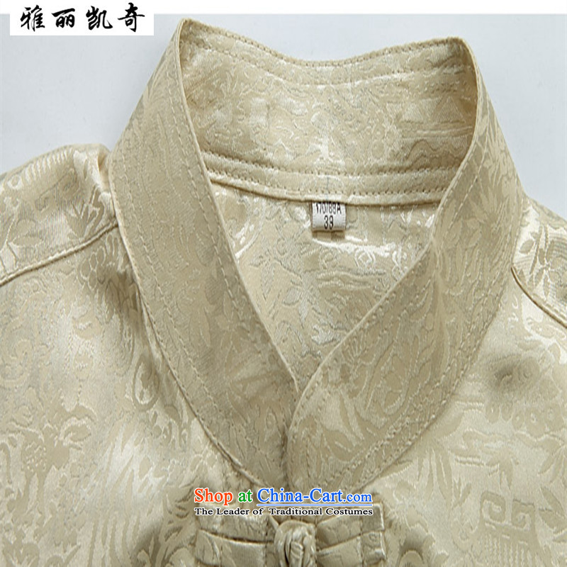 Alice Keci men Tang Dynasty Package summer short-sleeved of older persons in the elderly men's father and grandfather Tang dynasty summer Men's Mock-Neck Shirt and Chinese-m yellow T-shirt聽, at 185, Alice keci shopping on the Internet has been pressed.
