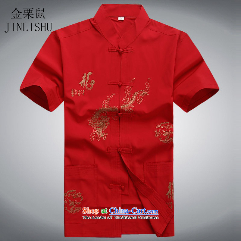 Kanaguri Mouse Tang dynasty male short-sleeve packaged in loose cotton older short-sleeved clothing summer national detained disc Tang dynasty red T-shirt聽XL
